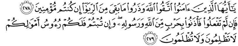 Q.S Al Baqarah Ayat 278-279