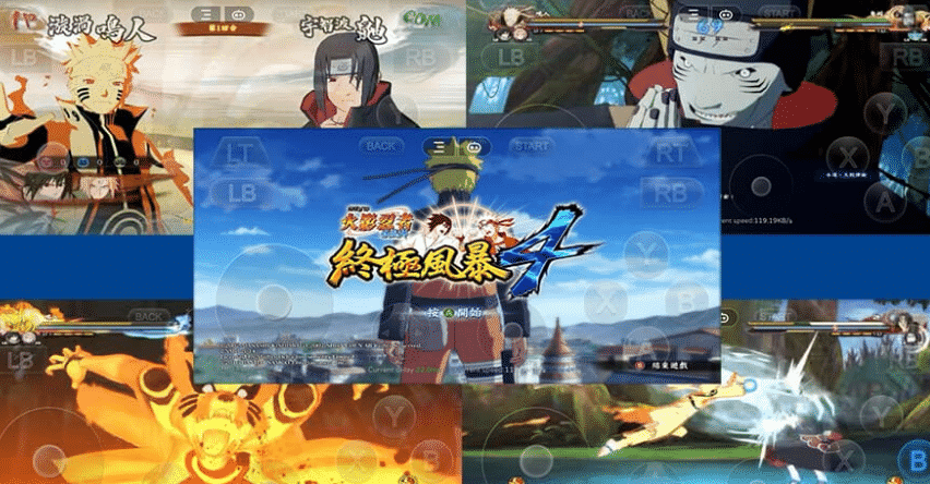 download naruto storm 4 pc